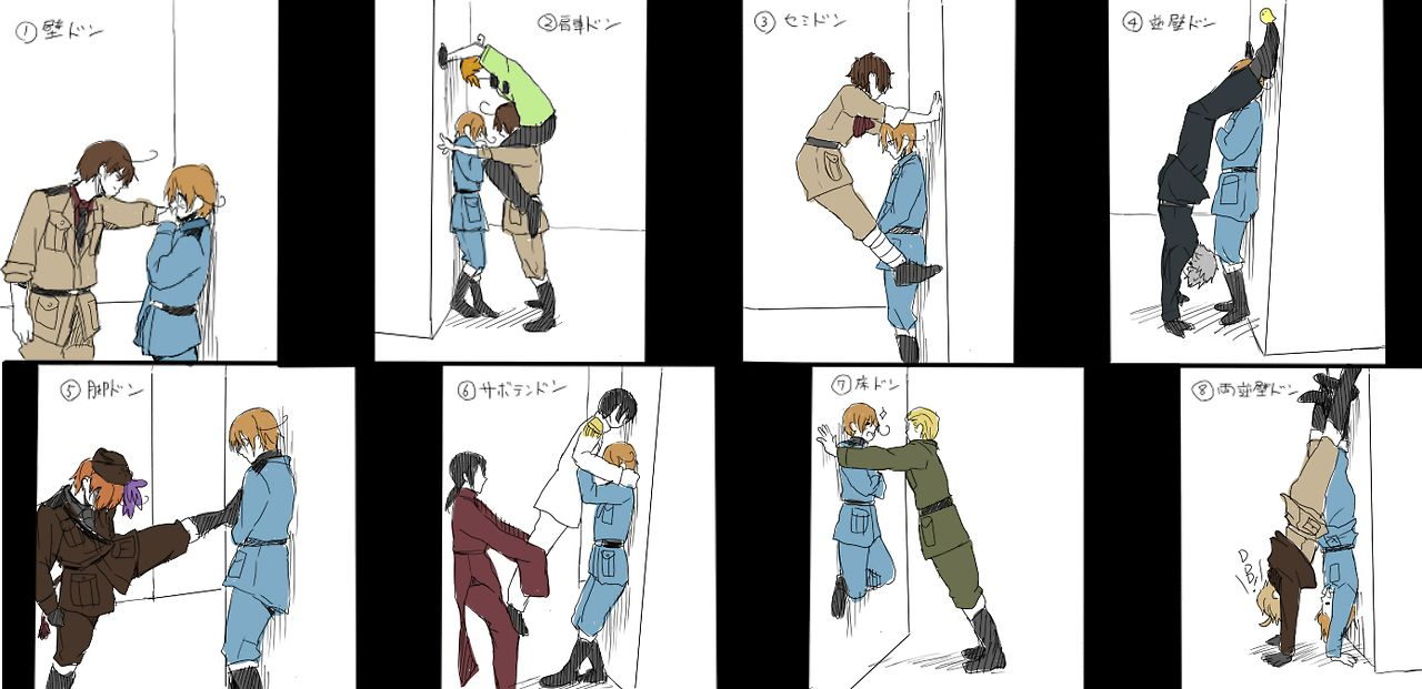 Just Italy being pinned to a wall by : Romano, Seborga, Spain or Espana, His own 2P [ Luciano ] , China helping Japan, Germany [ Gerita ] , and the Hero~! Alfred.