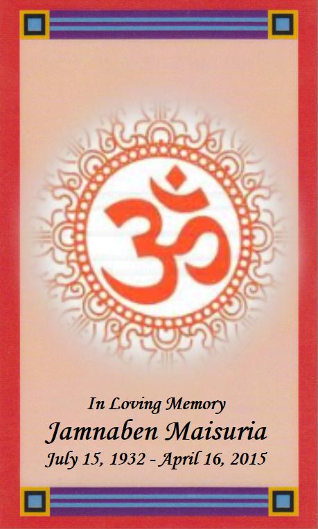 Hindu prayer card Prayer Card Size: 2.5 x 4.25\