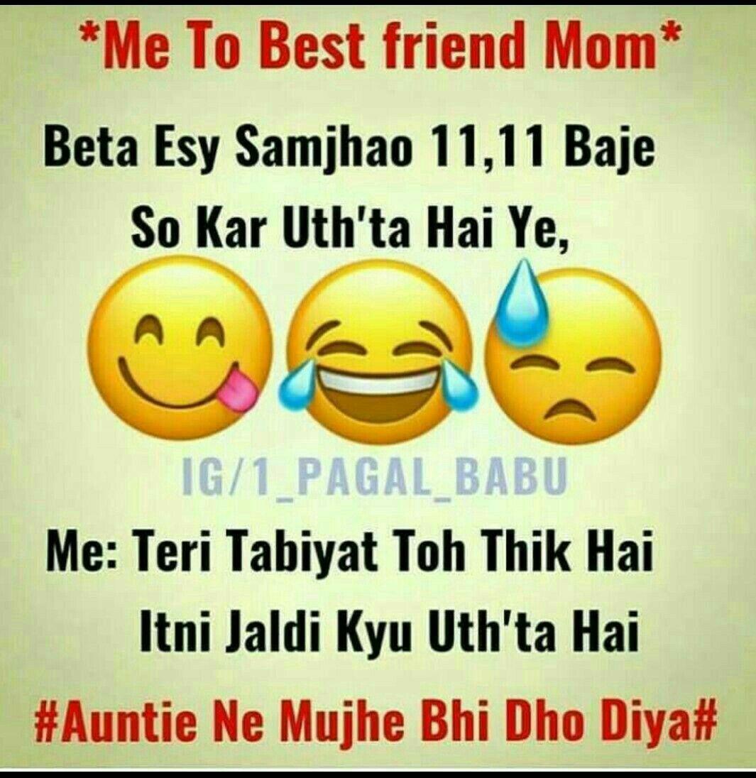 Pin By Ankita On Siyappa Funny Quotes Funny Facts