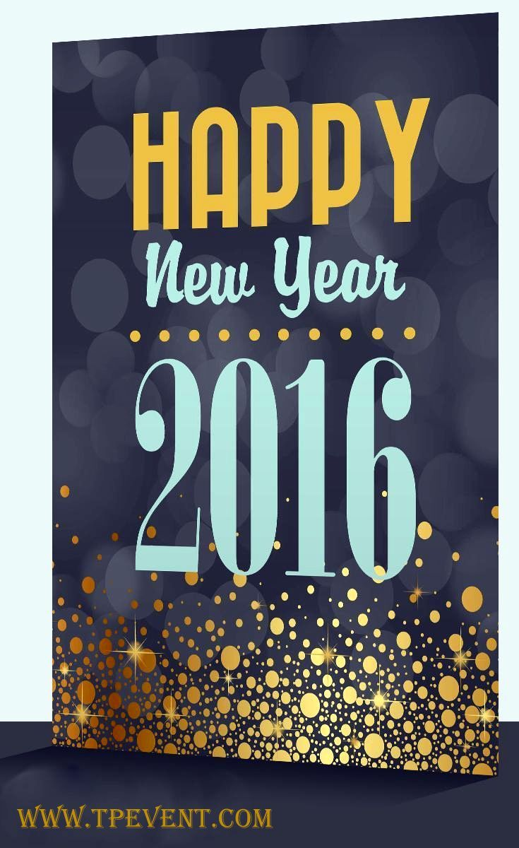 happy new year 2016 e mail template Holiday party