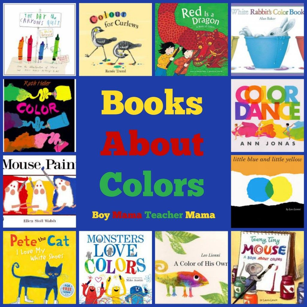 boy mama teacher mama books about colors - Preschool Books About Colors