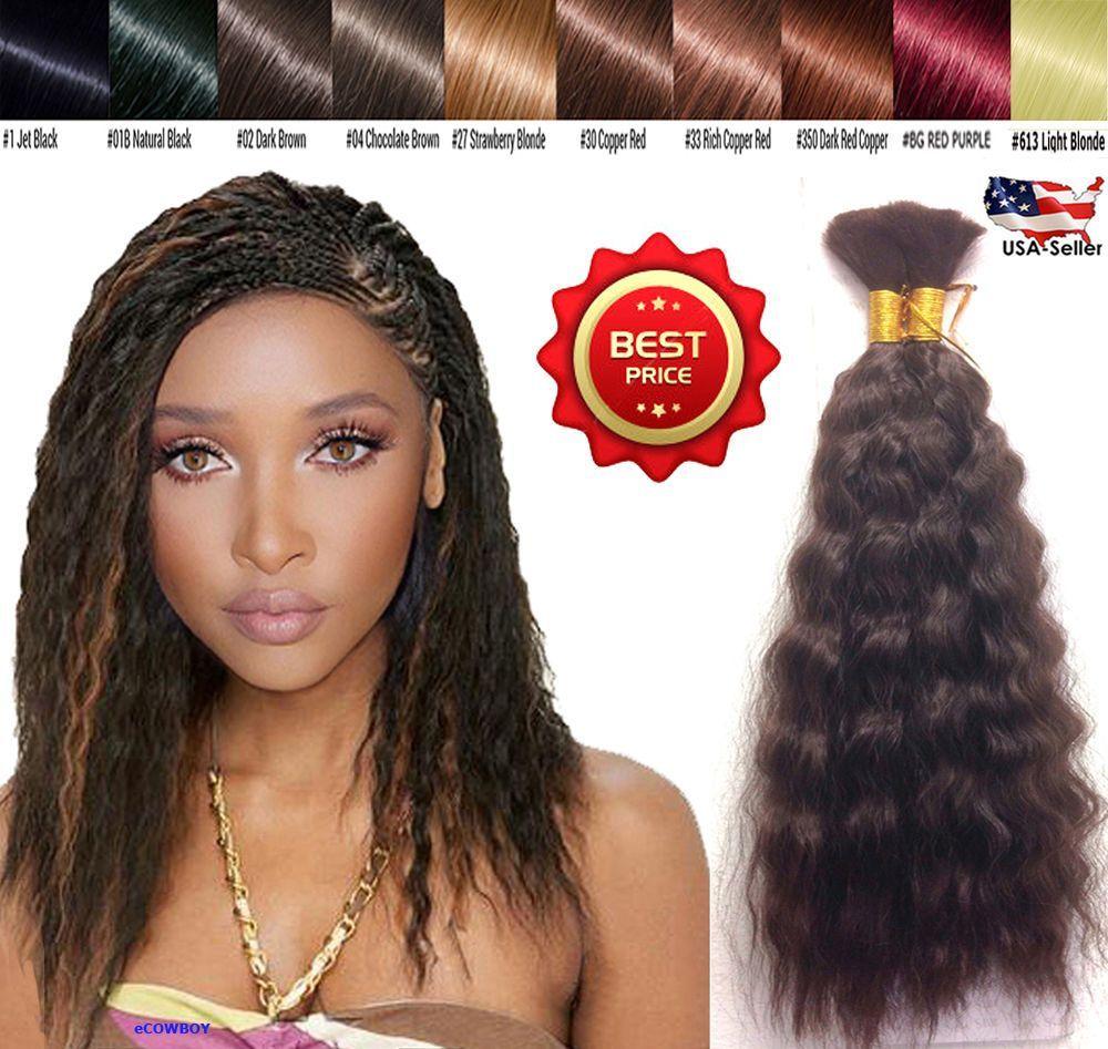 Synthetic Wet and Wavy Micro Braiding Box Braiding Bulk Hair Many