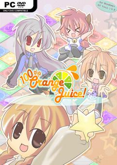 Download 100 Percent Orange Juice Yuki and Tomomo Renewal