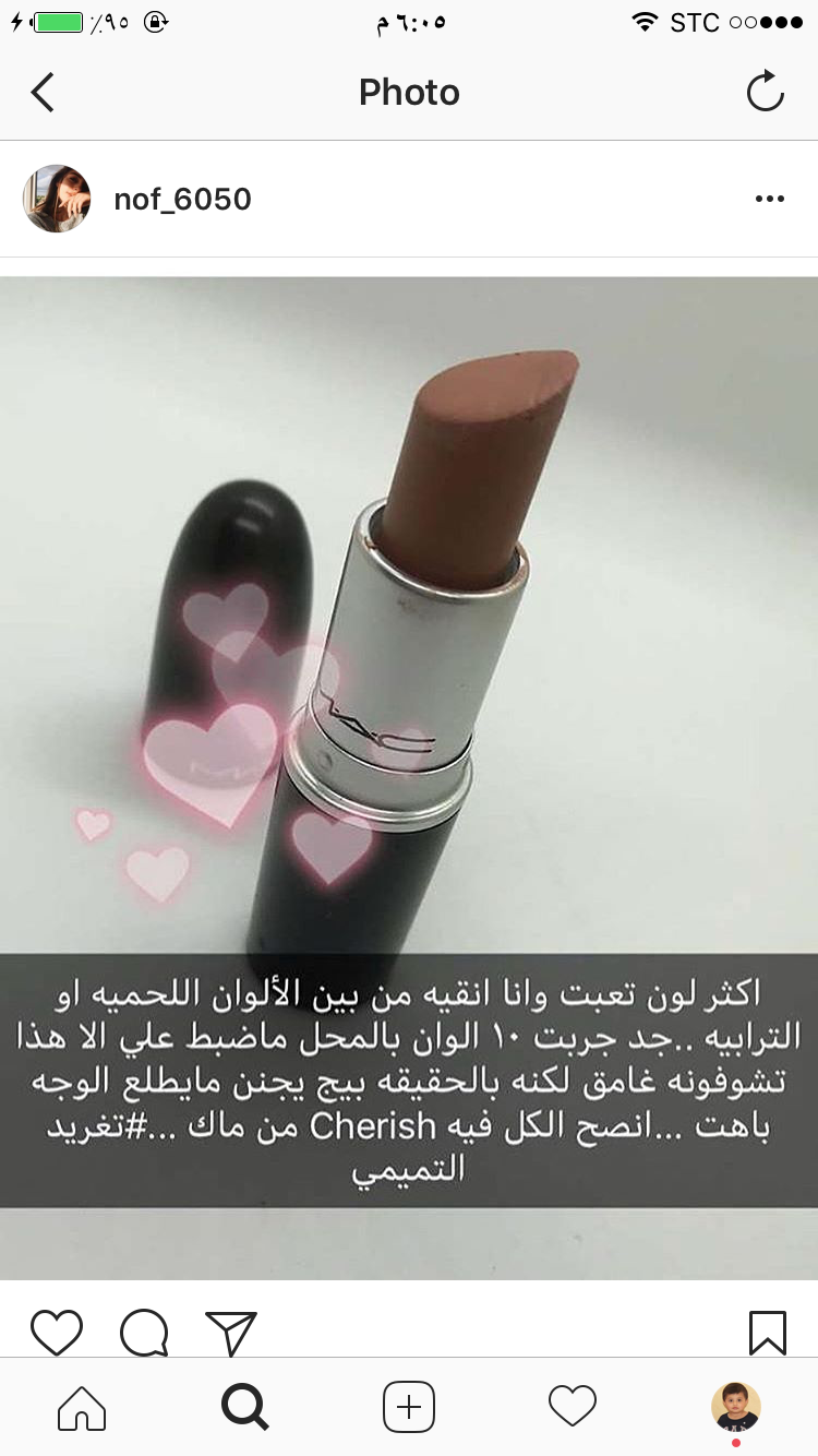 Pin By Weaam وئام On مكياج Beauty Makeup Tips Snapchat Makeup Learn Makeup