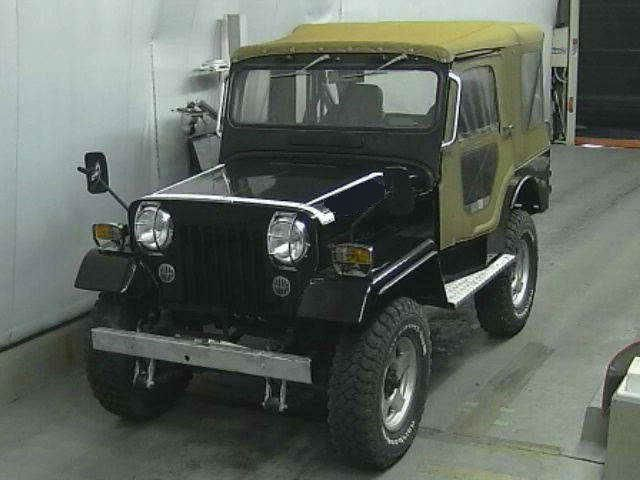 1993 Mitsubishi Jeep J53 Willys 2 7 Diesel 4x4 Convertible On Off