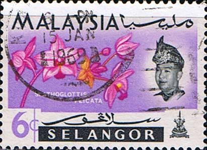 Selangor 1965 Flowers Orchids Fine Used                    SG 139 Scott 124    Other Asian and British Commonwealth Stamps HERE!