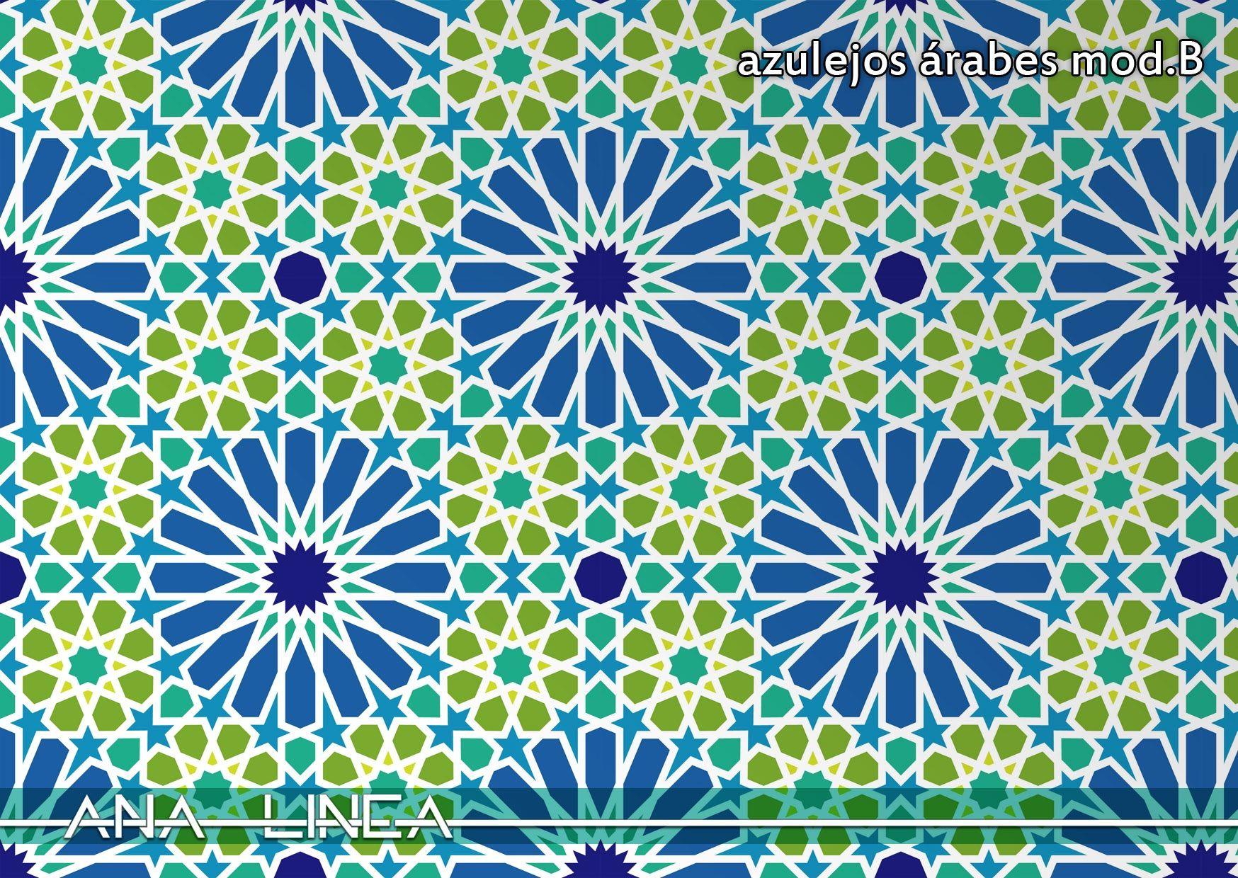 Azulejos árabes\