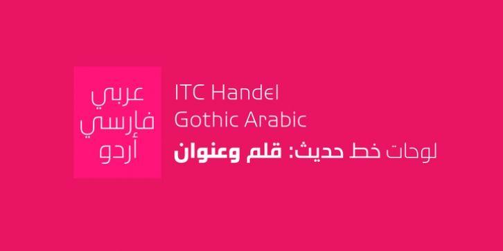 ITC Handel Gothic Arabic font download | Fonts | Arabic font