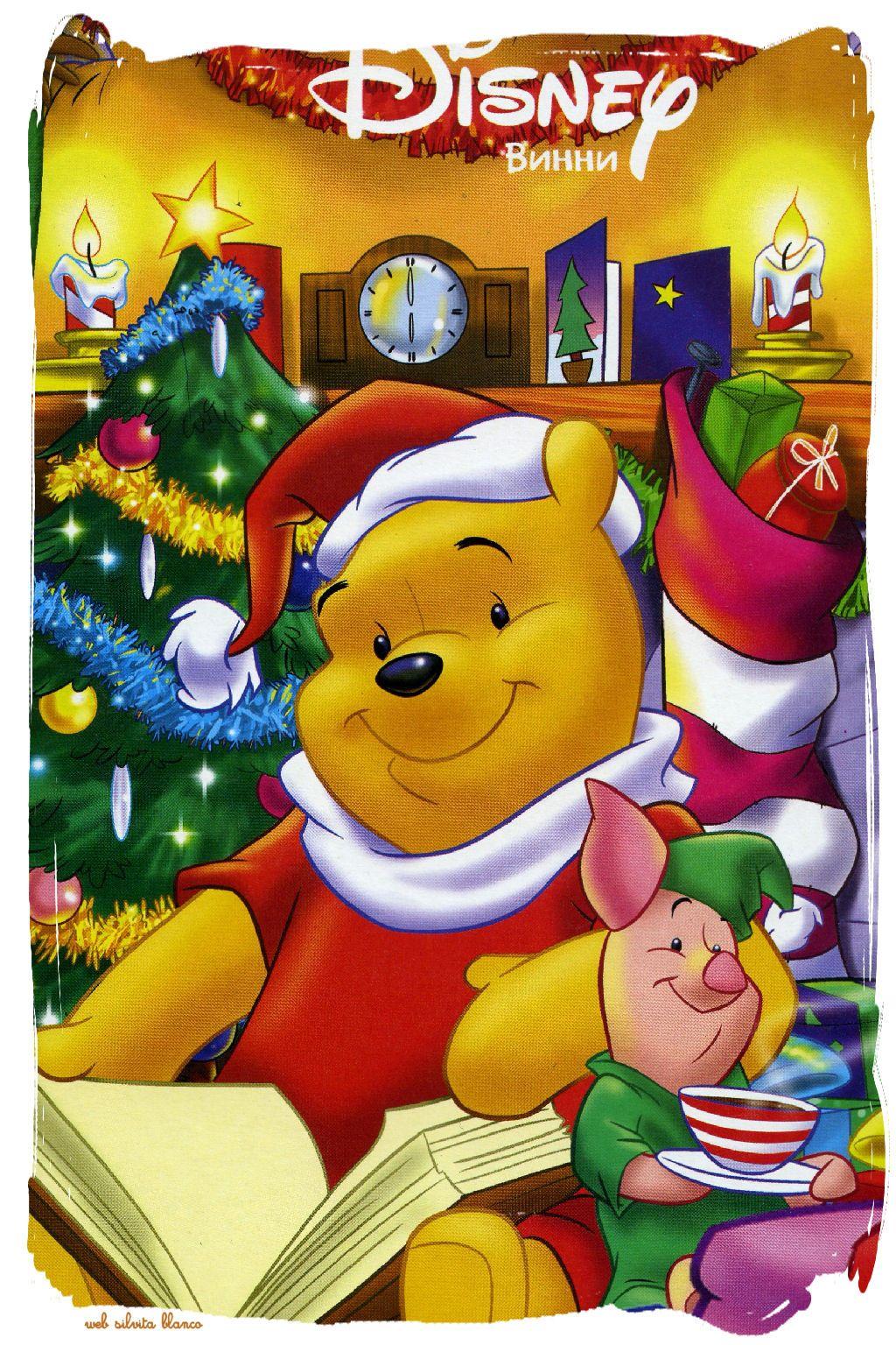 Winnie Pooh Navidad Winnie The Pooh Navidad Disney Imágenes De