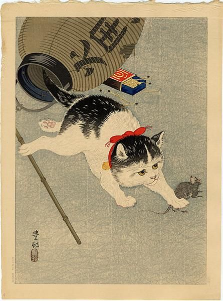 """Ohara Koson, 1930 - """"Cat Catching a Mouse"""""""