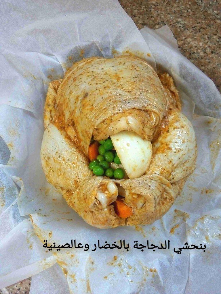 طريقة عمل مدفون الدجاج ليالينا Food Rice Grains