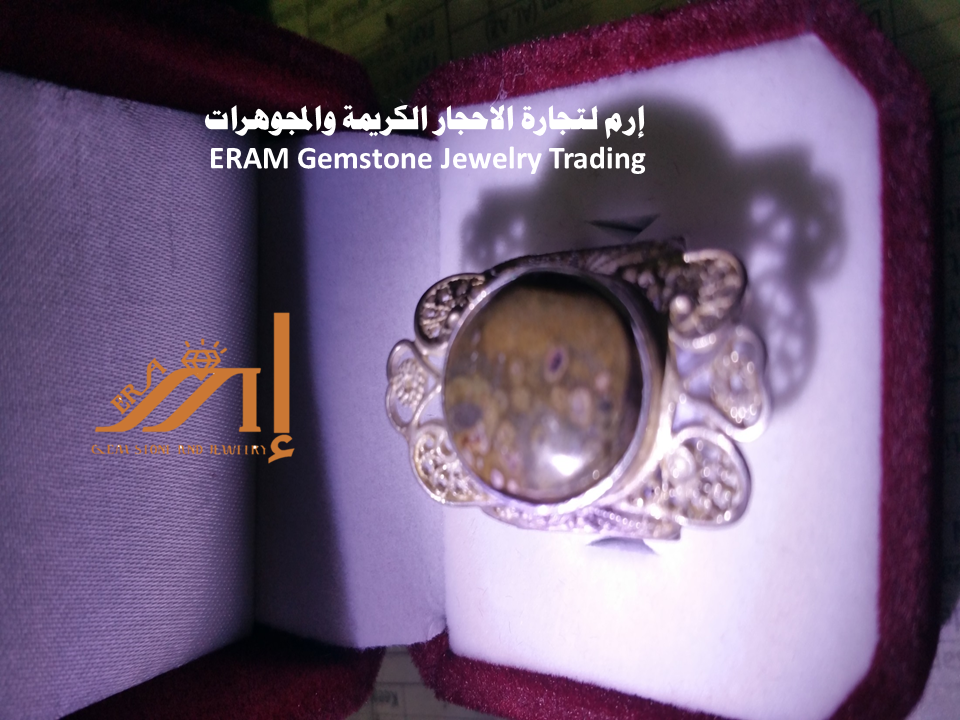 خاتم عقيق يمني نسائي دوادي عيون شبك كلاسيك 1 طبيعي 100 Agate Gemstone Jewelry Gemstones Class Ring