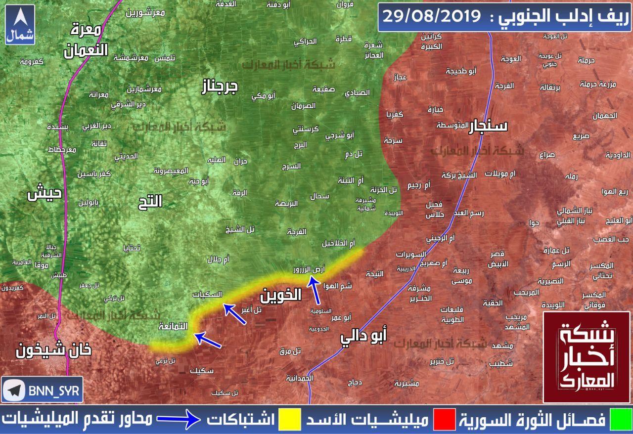 خريطة توزع السيطرة في إدلب 29 8 2019 Map Map Screenshot