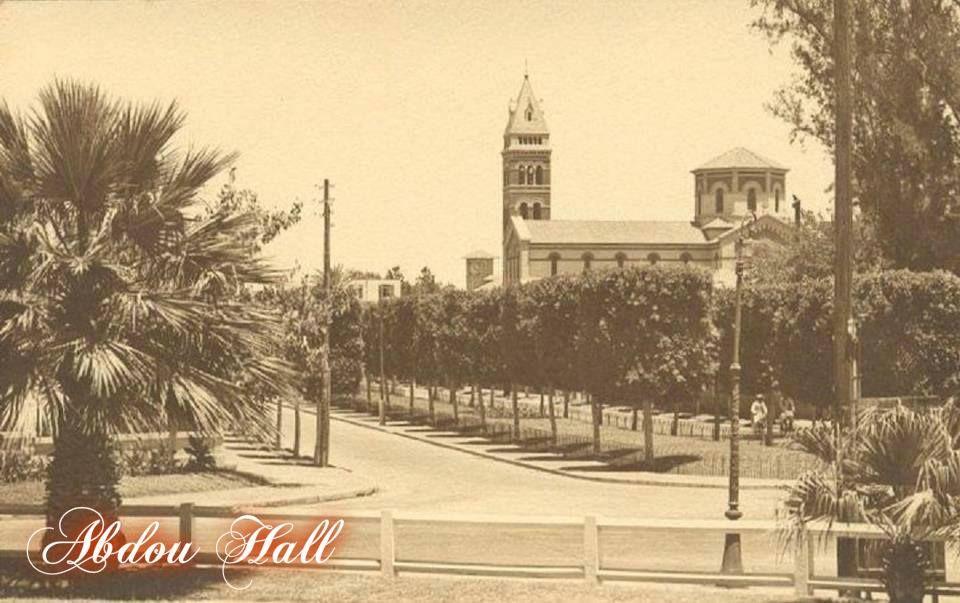 الاسماعيلية وشارع اوجيني عرابي حاليا 1940 Paris Skyline Egypt Outdoor