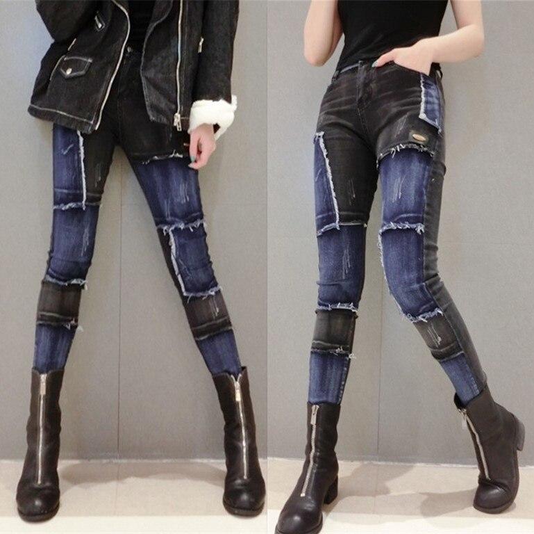 Kolor Patch Jeans Dżinsy Kobiece Dżinsy Ołówkowe Spodnie Dziewczęce Damskie Buty na Cały Mecz Spodnie Dżinsy Damskie Jean Mujer - FashionGall.com-#Buty #Cały #damskie #Dziewczęce #dżinsy #FashionGallcom #Jean #Jeans #kobiece #kolor #Mecz #Mujer #ołówkowe #Patch #spodnie- Kolor Patch Jeans Dżinsy Kobiece Dżinsy Ołówkowe Spodnie Dziewczęce Damskie Buty na Cały Mecz Spodnie Dżinsy Damskie Jean Mujer – FashionGall.com  BestSellings bestsellings Women's Jeans Kolor Patch Jeans Dżinsy Kobiece Dżinsy