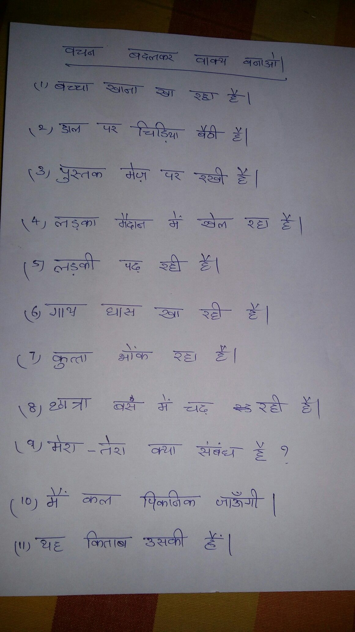 Hindi grammar vachan worksheet   Hindi worksheets [ 2064 x 1161 Pixel ]