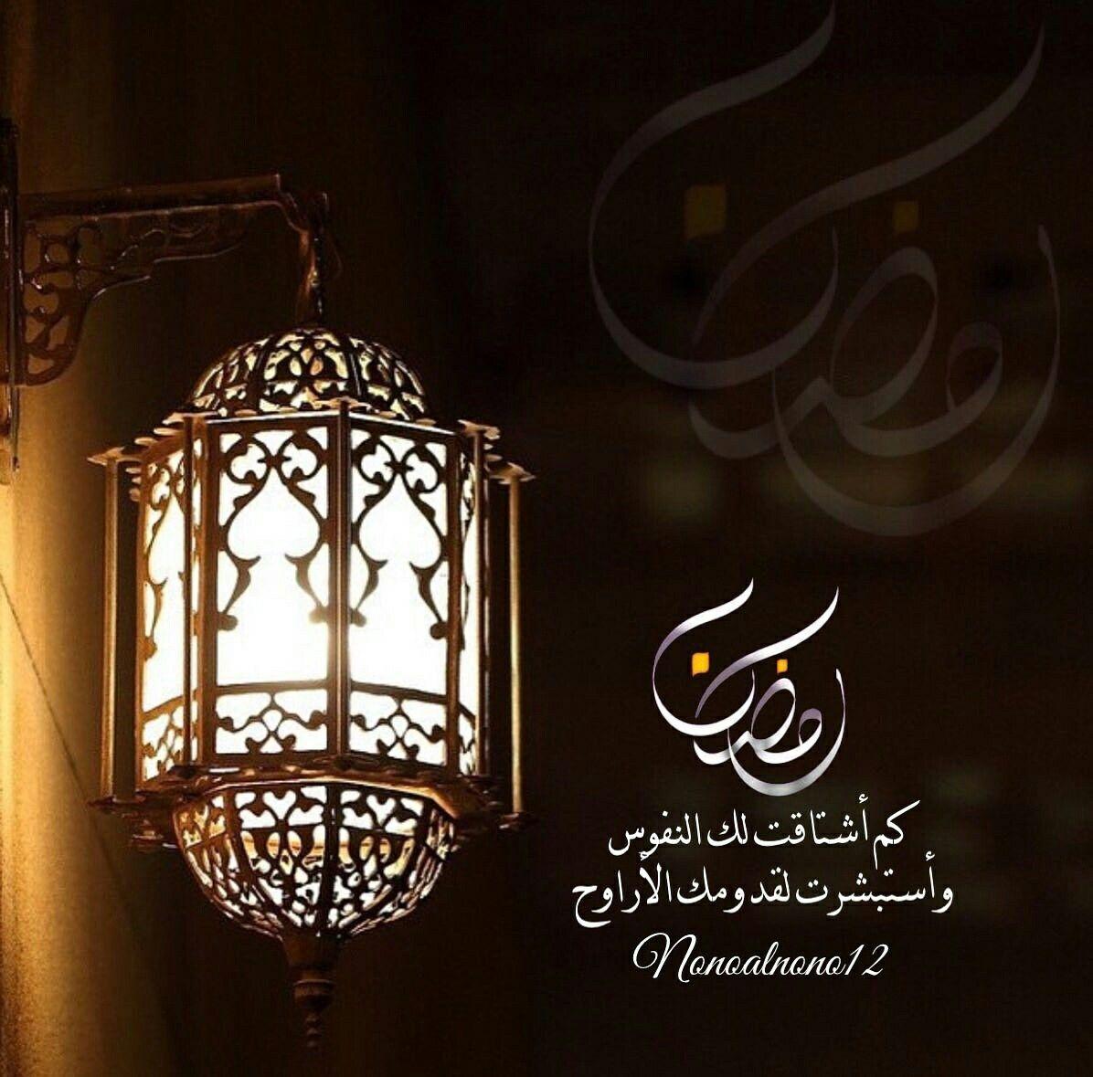 رمضان كريم Ceiling Lights Phone Wallpaper Chandelier