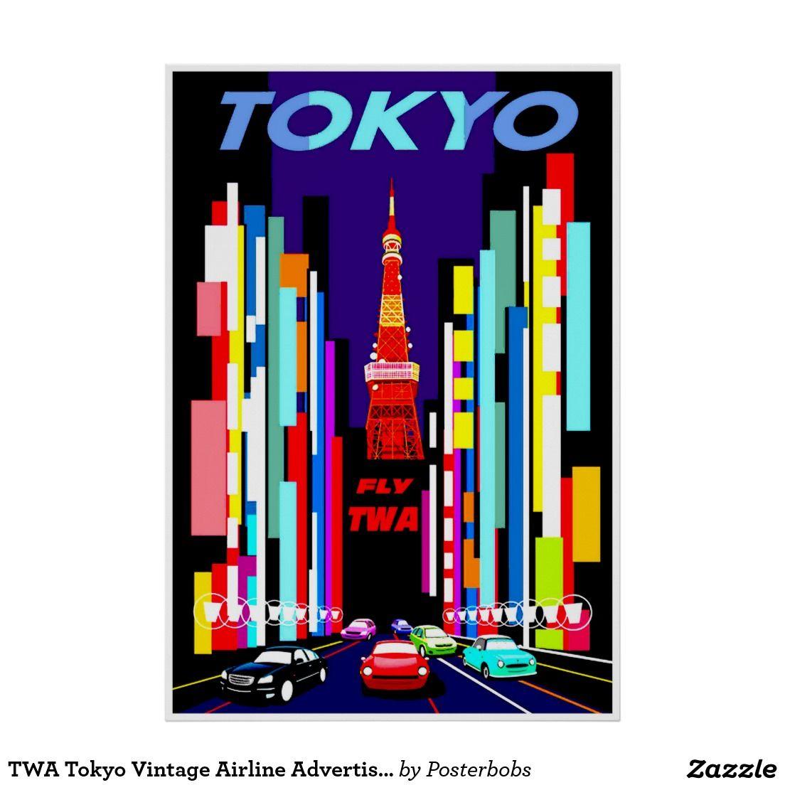 TWA Tokyo Vintage Airline Advertising Print