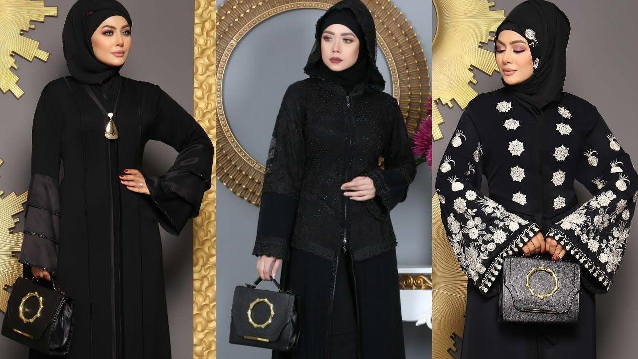 عبايات سوداء للمحجبات موديلات عبايات فخمه Rtfashion Fashion Nun Dress Dresses