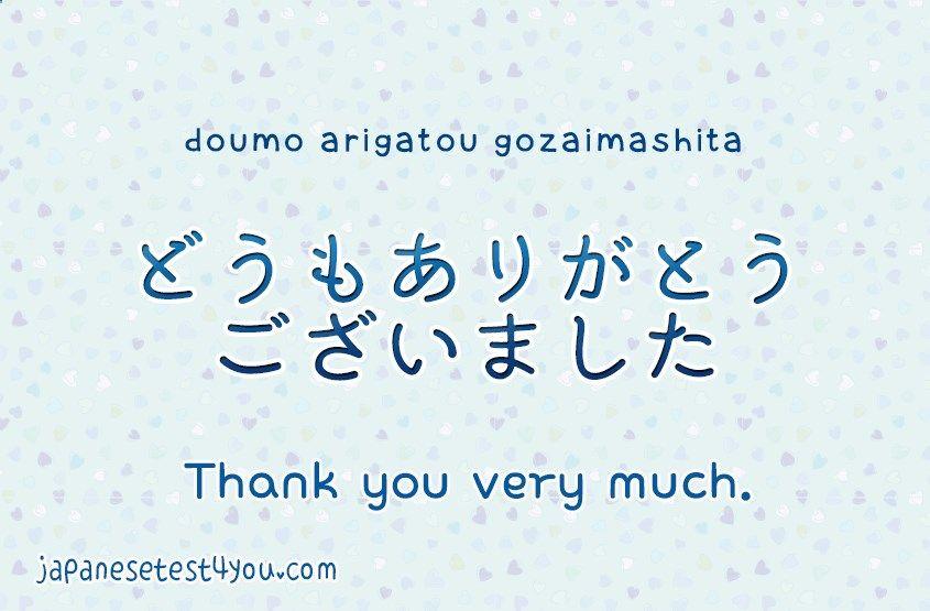 Essential Japanese phrases for travel: japanesetest4you.com