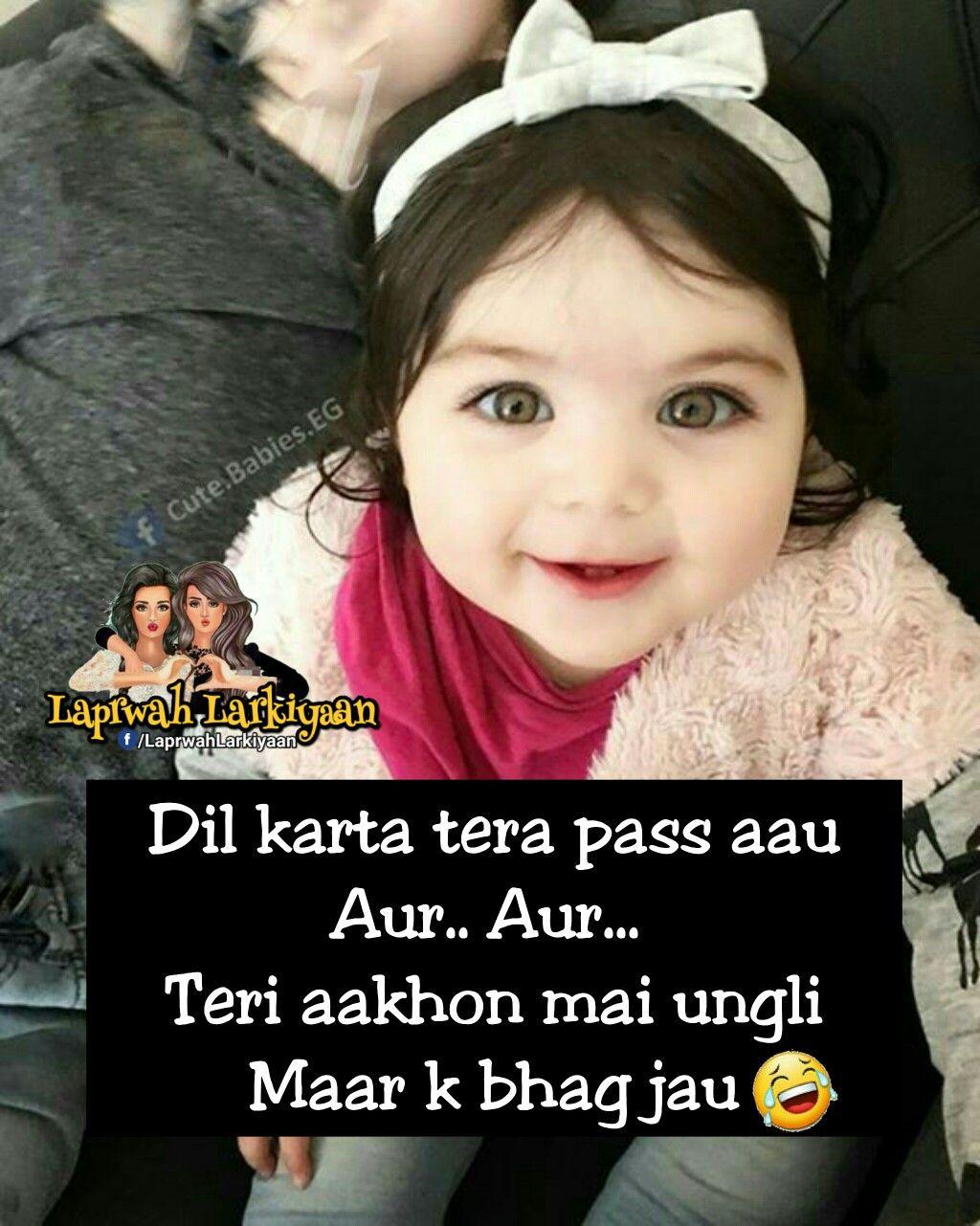 Pin by PARDEEP on Laprwah Larkiyaan | Cute baby quotes ...