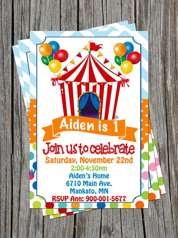 Circus Carnival Birthday Invitation Personalized By RapidDesigns