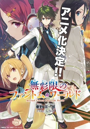 京都アニメーション on Twitter Anime shows, Anime, Kyoto animation