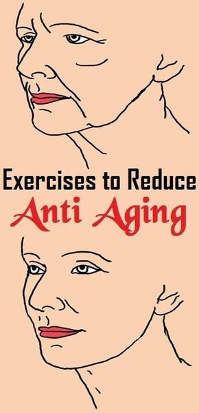 7 Best Anti Aging Facial Exercises #face