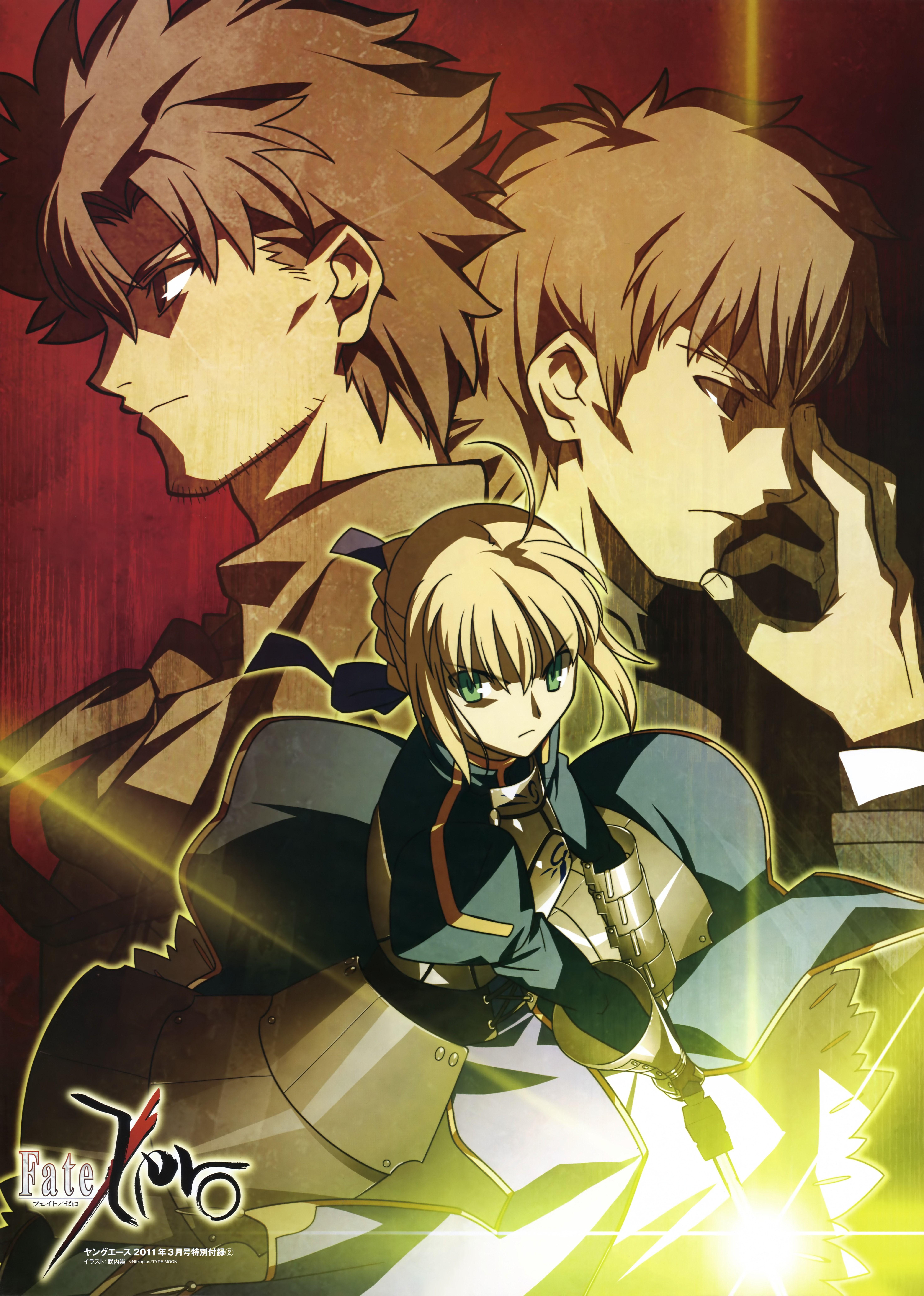Fate/Zero Saber, Emiya Kiritsugu and Kotomine Kirei