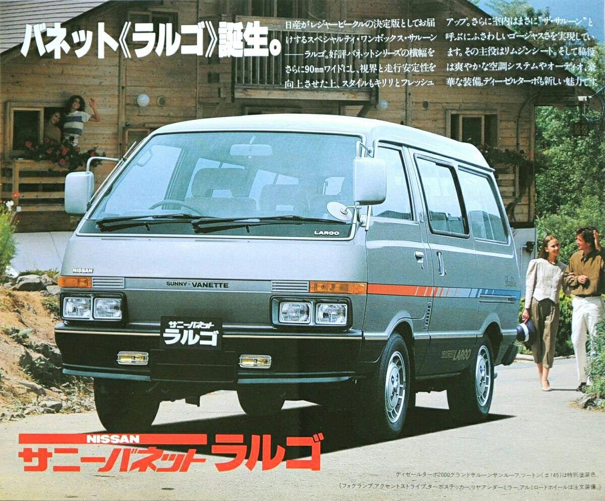 Nissan Sunny Vanette Largo Nissan Autos Trios