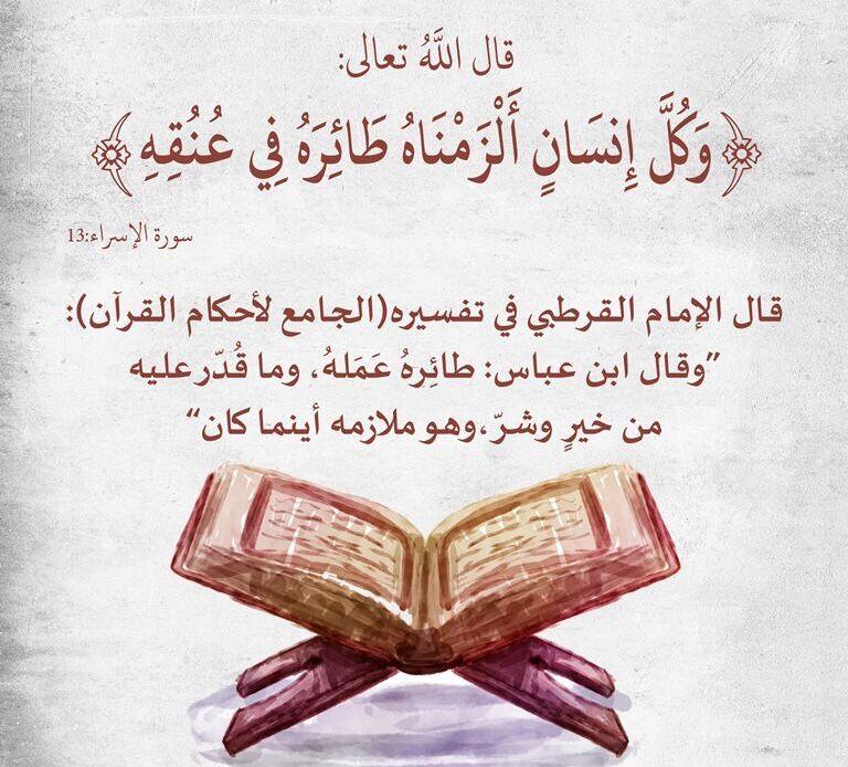 اللهم صلي على سيدنا محمد صلاة تنحل بها العقد
