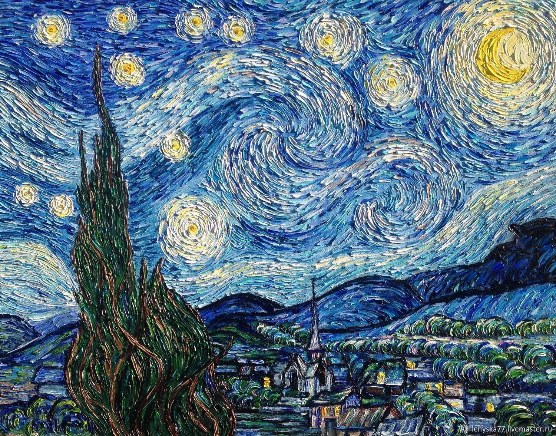 вертекс картина ван гога звездная ночь оригинал фото выбрал самый