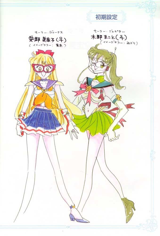 Sailor_Moon_Material_collection_004.jpg
