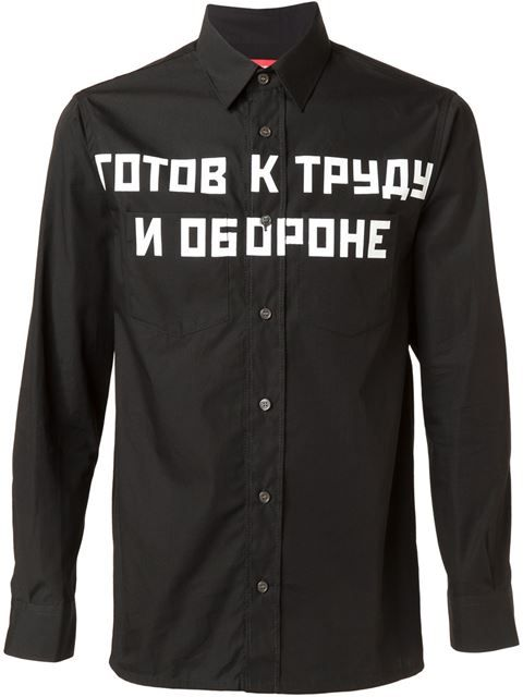 GOSHA RUBCHINSKIY Text Print Shirt. #gosharubchinskiy #cloth #shirt
