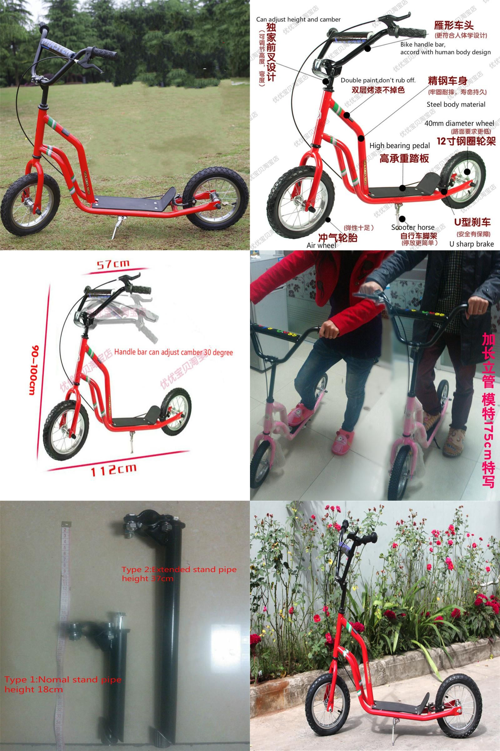 Visit To Buy 400mm Big Wheel Kids And Adults Kick Scooter With