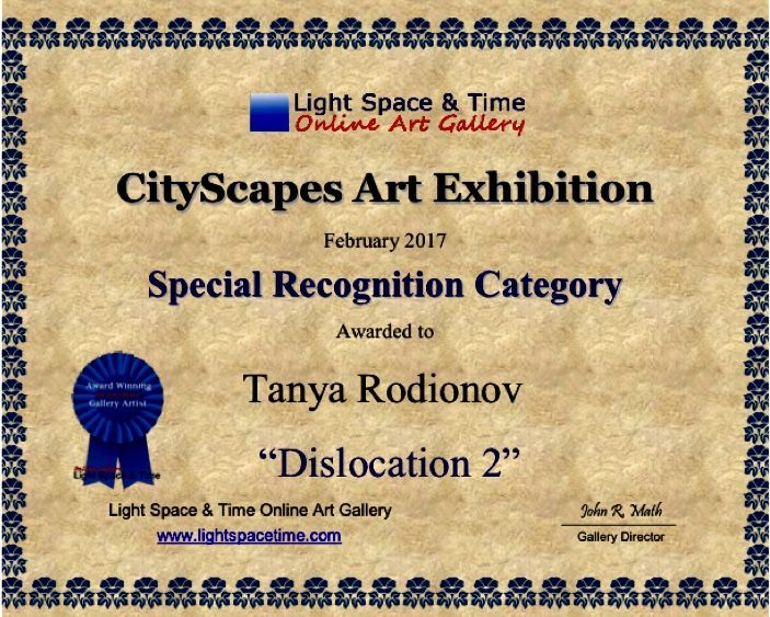 'CityScapes' 7th Annual Competition.