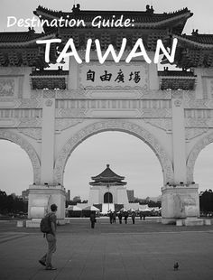 Everything you need to know about visiting Taiwan: http://bbqboy.net/taiwan-guide-travel-tips/ #taiwan