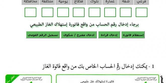 موقع يساعدك على حفظ القرآن منتديات عالم حواء Periodic Table Pics Stuff To Buy