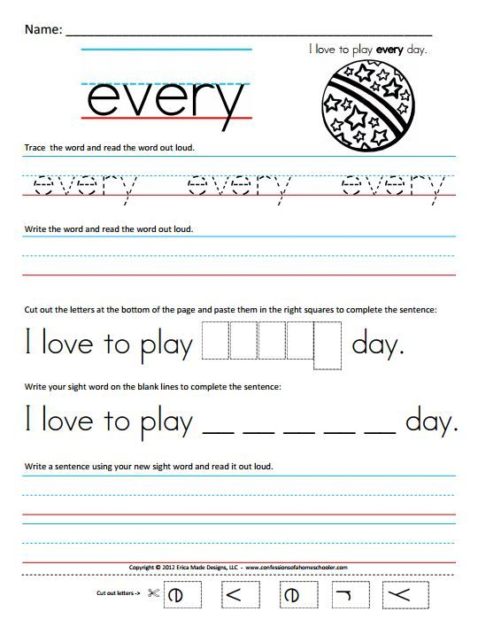 First Grade Sight Words Printable Free Homeschool Worksheets