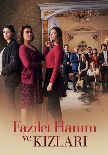 موقع عشق للمسلسلات التركية