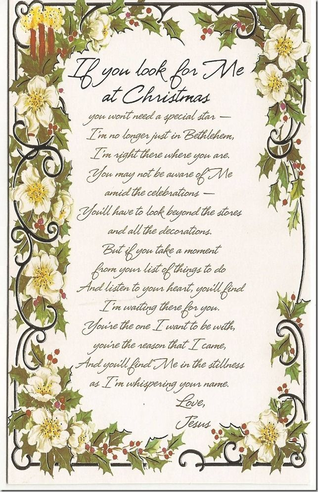A beautiful Christmas poem from Jesus! Aline ♥ Jesus so much ...