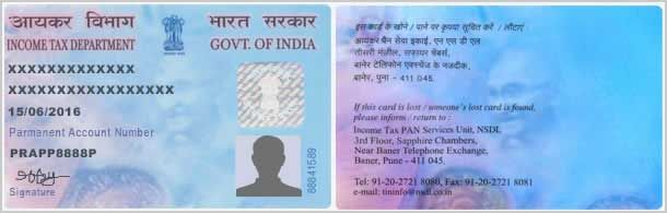Pan Card Status By Name And Date Of Birth Uti Nsdl Cards Online