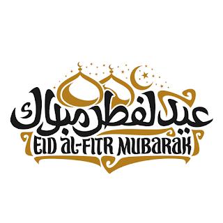 صور العيد 2020 صور جميلة عن العيد الأضحى والفطر Eid Mubarak Messages Eid Mubarak Wishes Eid Mubarak Greetings