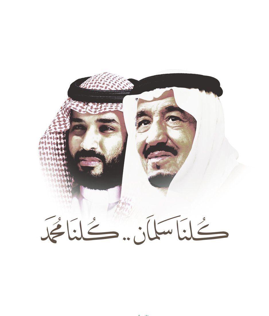 اليوم الوطني National Day Saudi Saudi Arabia Culture Saudi Arabia Flag