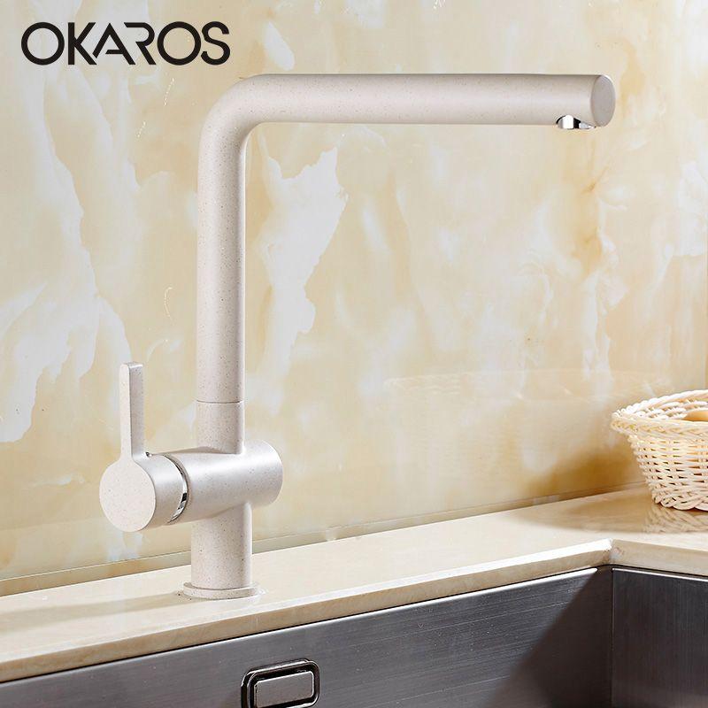 Okaros Kitchen Faucet Sink Faucet Elegant Beige Painted Wall Mounted Filter Saver Mixer Tap Removable Fa Kuchenarmaturen Waschbecken Armaturen Wasserhahn Kuche