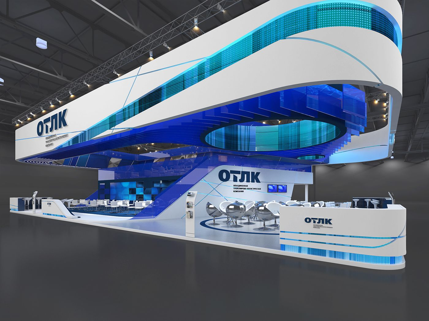 Exhibition Stand Transport : Exhibition stand for the united transport and logistics company