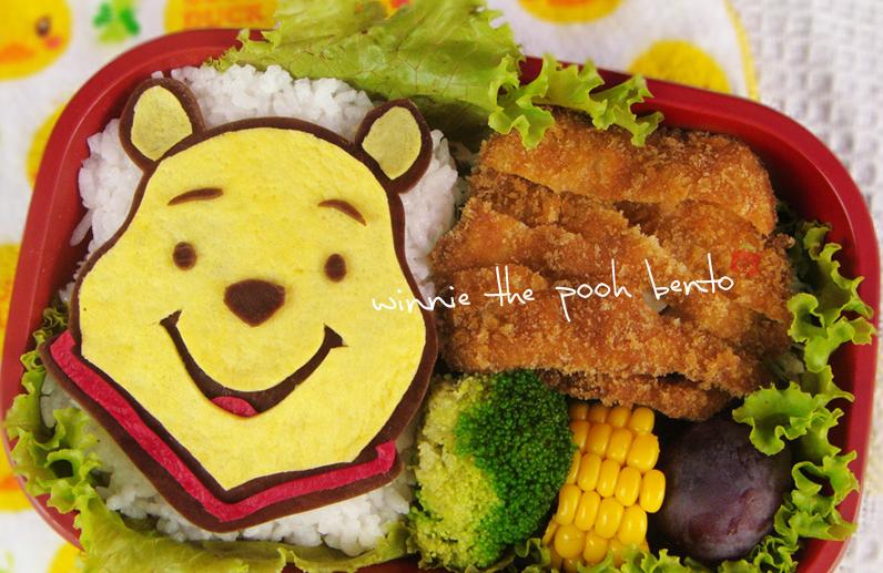 Almuerzo de Winnie de Pooh
