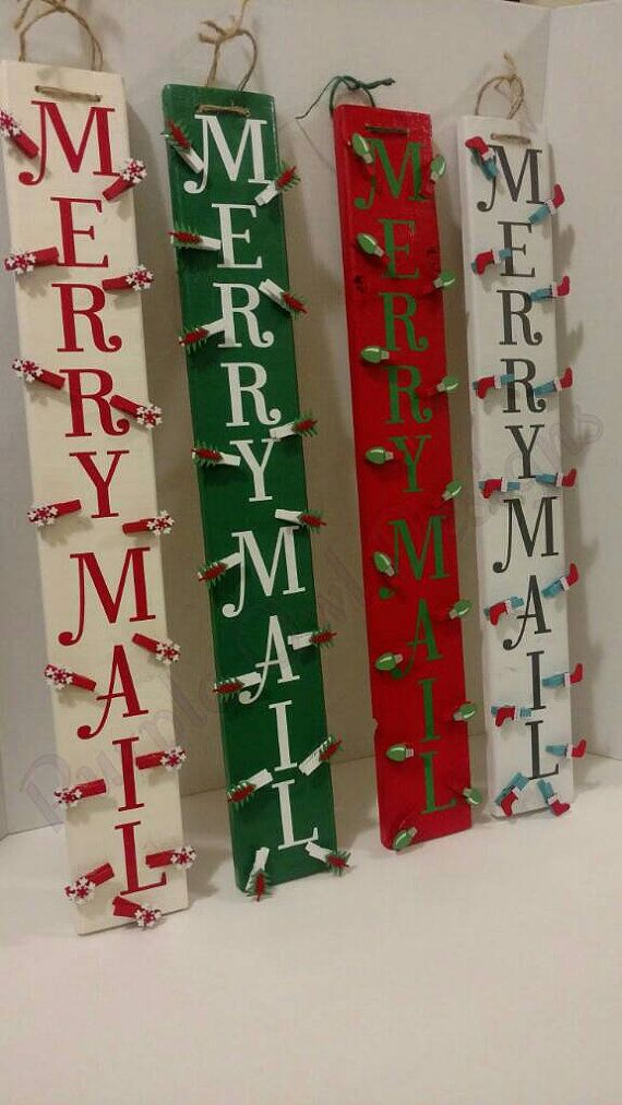 Merry Mail Wood Christmas Card Holders by PurpleOwlDesigns1 ...