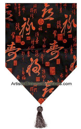 "Chinese Home Decor / Chinese Gifts / Chinese Housewarming Gifts / Chinese Silk Table Runner - Chinese Calligraphy Symbols: Good Fortune, Wealth & Longevity by Artistic Chinese Creations. $38.00. This beautiful table runner is decorated with traditional Chinese calligraphy symbols:"" Good Fortune & Longevity"".. Fabric: Silk Brocade.. Chinese Silk Table Runner - Chinese Calligraphy Symbols:  Good Fortune, Wealth & Longevity. Size: approx. 76.5"" x 13"" (194cm x 33cm). Great Chin..."