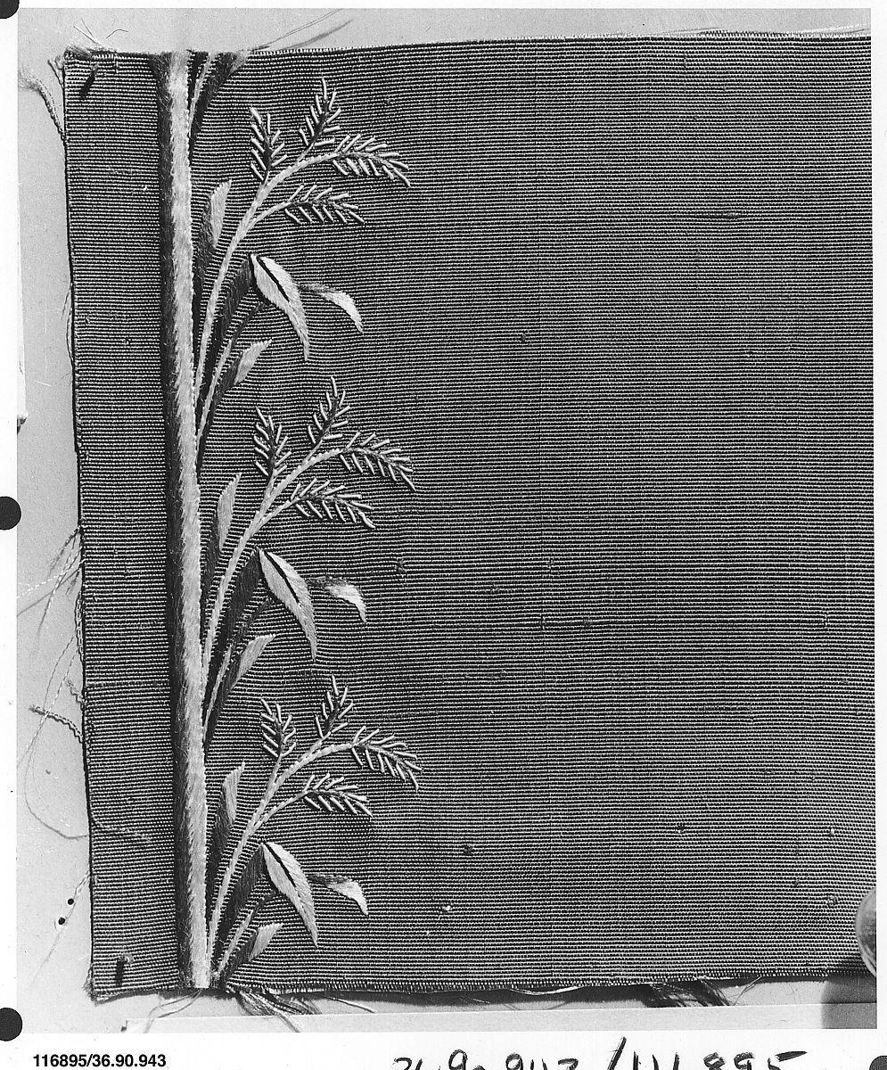 1517c4880 Fish. Ilocano inabel, pinilian weave | Filipino indigenous design ...